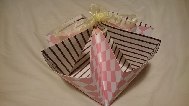 קופסא למשלוח מנות