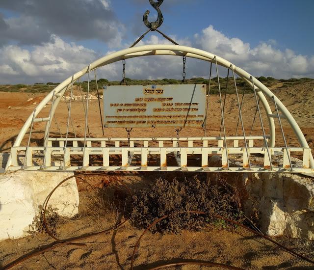 גשר הנבל הסבר איך הוקם