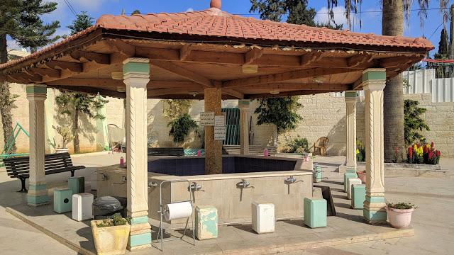 המסגד הגדול - אגן הרחיצה