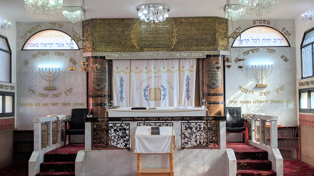 רמלה בית הכנסת של קהילת הקנאים