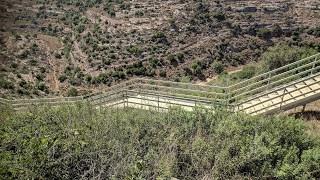 מרחב שומרון חוות יאיר