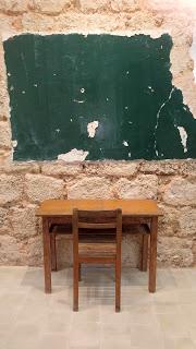 בית הספר אחד העם בחדרה