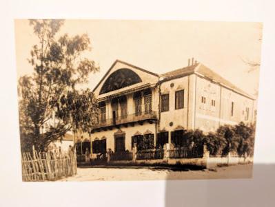 בית הפקיד תמונה מתוך המוזאון