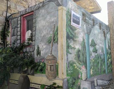 הדרוזים בגליל - פסטיבל הזית