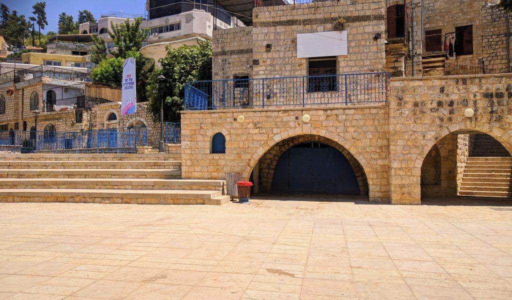 צפת הכיכר המרכזית בעיר העתיקה