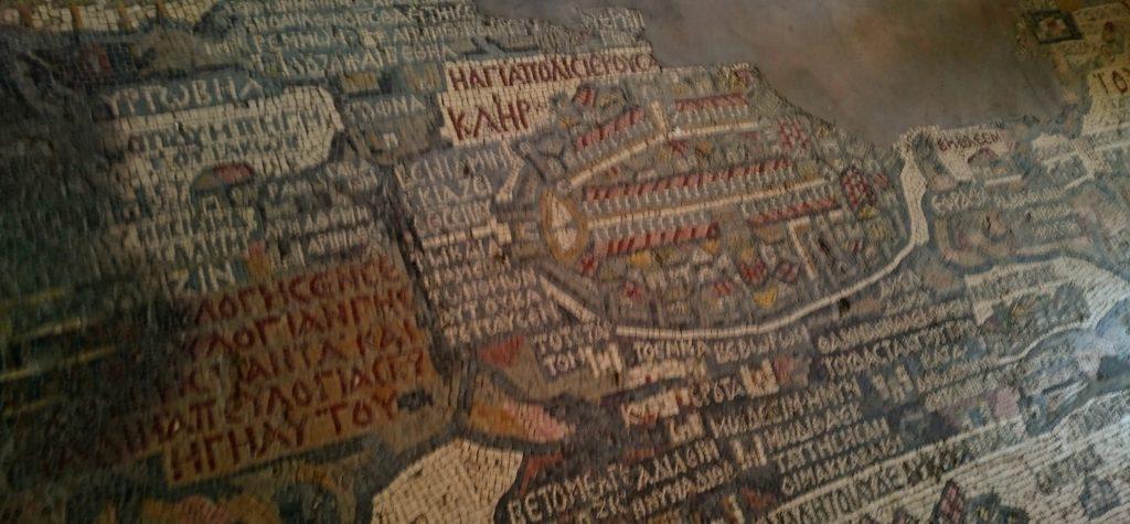 העיר העתיקה מפת מידבא