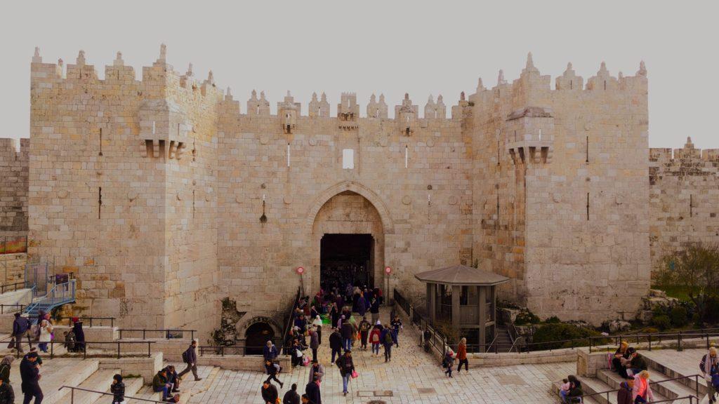 ירושלים שמתחת שער שכם
