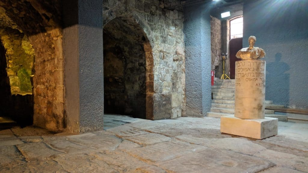 ירושלים שמתחת הכיכר הרומית