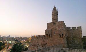 ירושלים של מעלה - חומת העי ר הצד הדרומי