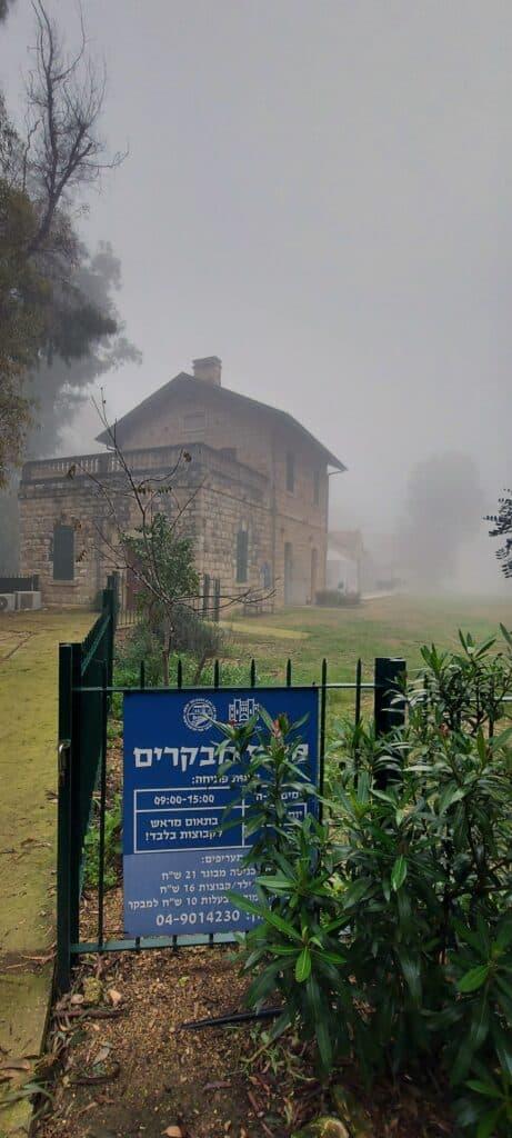 אטרקציות בעמק יזרעאל רכבת העמק בכפר יהושע.