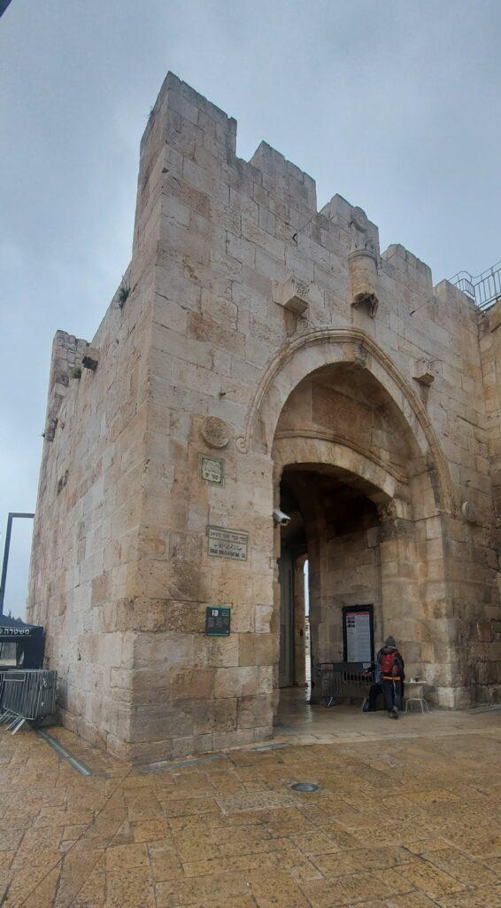 ירושלים של מעלה