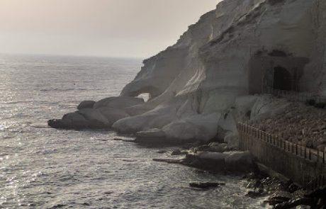 ראש הניקרה – חוף בצת – טיול בקטנה
