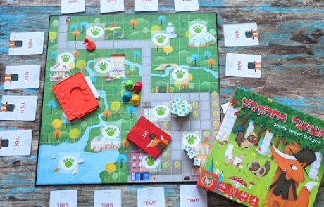משחק קופסא – השועל החמקמק –  משחק שיתוף פעולה – פוסט 4 בסידרה