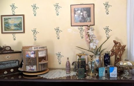 טיול בקטנה – מוזאון החאן – חדרה
