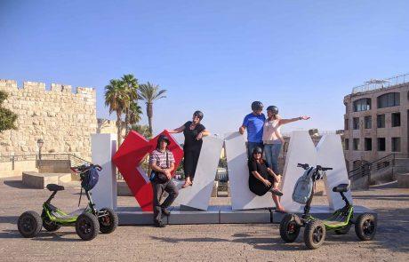 ירושלים – 5 אטרקציות – יום בילוי ומלון אחד מושלם
