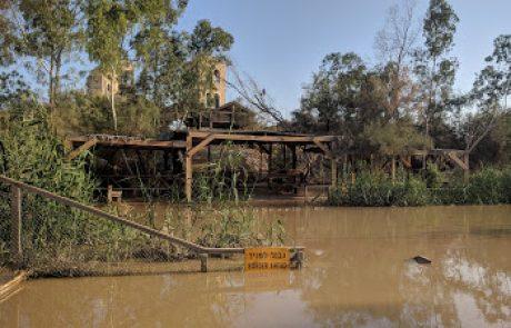 קאסר אל יהוד – דיר חג'לה – חוות האפרסמון – מפעל המלח של ג'ורג חאלב – טיול בקטנה – ים המלח