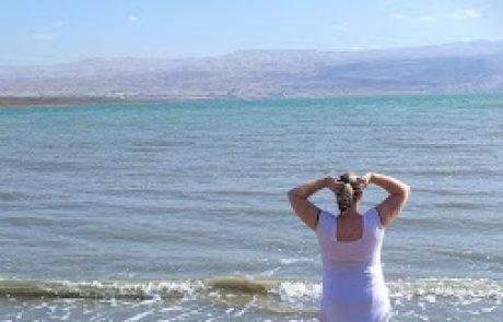 ים המלח – כפר הנופש ביאנקיני – טיול בקטנה