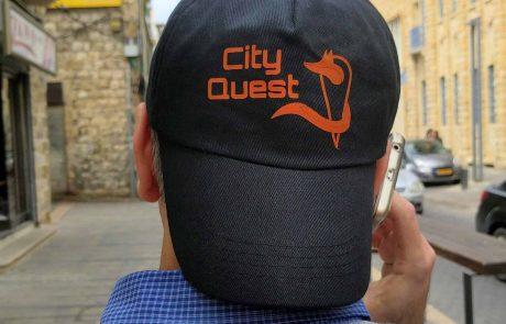 סיטי קווסט חיפה – חדר בריחה – החותם האחרון