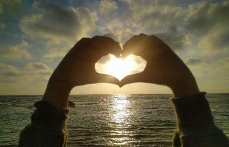 אהבה עצמית –  בלוג הופ