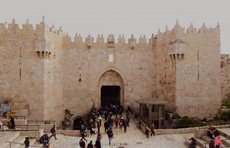 ירושלים שמתחת – השדים והרוחות של העיר