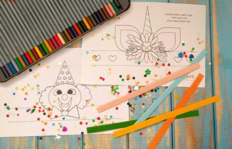 פורים – ערכת יצירה לחג להורדה בהרשמה לבלוג