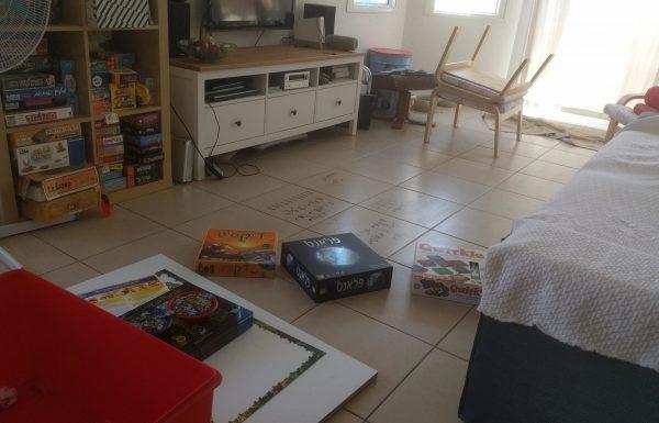 בסלון – פעילות, חשיבה ואירגון הסלון לשהייה ארוכה בבית